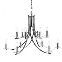 Contemporary ceiling lights 12 light ceiling light satin silver aloadofball Gallery